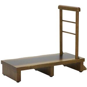 玄関台/踏み台 【手すり付 幅90cm】 木製 靴収納スペース付き 【組立品】 〔エントランス 入口〕