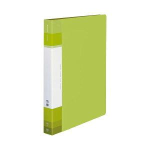 (まとめ)コクヨ クリヤーブック(Glassele) 固定式・背ポケット A4タテ 60ポケット ライトグリーン ラ-GLB60LG 1冊 【×10セット】