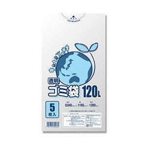 (まとめ)透明ゴミ袋120L 1パック(5枚)【×10セット】