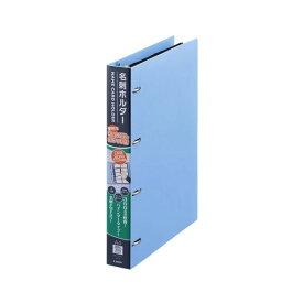(まとめ)ライオン事務器 名刺ホルダー A4タテ4穴 300枚 ヨコ入れ ブルー MH-300C 1冊 【×5セット】