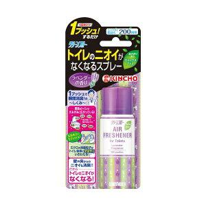 (まとめ)大日本除蟲菊 KINCHOクリーンフロー トイレのニオイがなくなるスプレー 200回用 ラベンダーの香り 1本【×10セット】