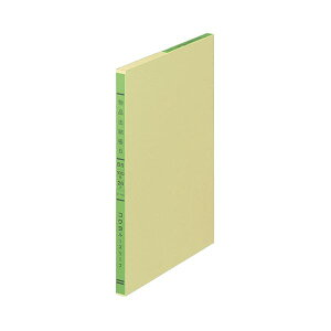 (まとめ) コクヨ 三色刷りルーズリーフ 物品出納帳B B5 30行 100枚 リ-115 1冊 【×10セット】