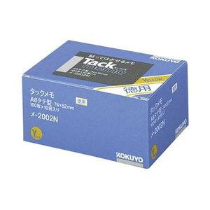 (まとめ)コクヨ タックメモ(お徳用・ノートタイプ)A8タテ 74×52mm 黄 メ-2002N 1パック(10冊)【×5セット】