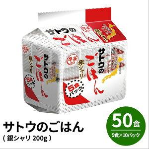 (まとめ)佐藤食品 サトウのごはん 銀シャリ200g 1パック(5食)【×10セット】