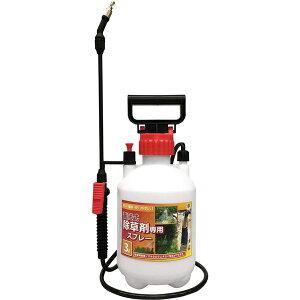 蓄圧式 噴霧器/散布機 ハイパー 3L 除草剤専用 〔ガーデニング用品 園芸用品 家庭菜園 農作業 農業〕