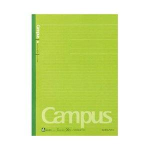 (まとめ)コクヨ キャンパスノート(ドット入り罫線・カラー表紙)A4 A罫 30枚 緑 ノ-203CAT-g 1セット(5冊)【×10セット】