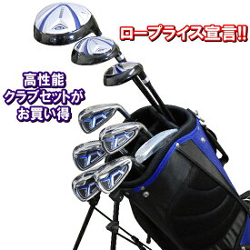 ≪送料無料≫ 初心者におすすめビリエット メンズ ゴルフクラブセットお買い得!コース直行ゴルフセットデザインを選べるヘッドカバー!ゴルフセット クラブセット