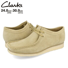 CLARKS WALLABEE クラークス ワラビー MAPLE SUEDE 26155515