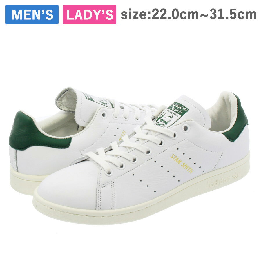 adidas STAN SMITH 【adidas Originals】【メンズ】【レディース】 アディダス スタンスミス RUNNING WHITE/RUNNING WHITE/GREEN cq2871