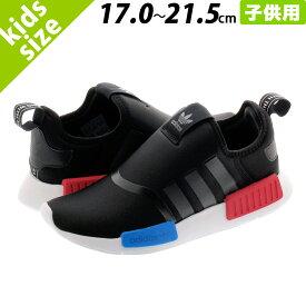 【キッズサイズ】【17.0〜21.5cm】 adidas NMD 360 C アディダス ス NMD 360 C CORE BLACK/CORE BLACK/RUNNING WHITE ee6352