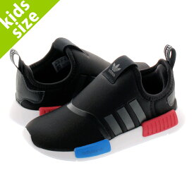 【キッズサイズ】【11.0〜16.5cm】 adidas NMD 360 I アディダス ス NMD 360 I CORE BLACK/CORE BLACK/RUNNING WHITE ee6355
