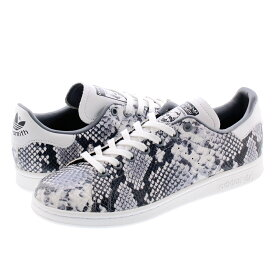 adidas STAN SMITH 【SNAKE SKIN】 アディダス スタンスミス CRYSTAL WHITE/CRYSTAL WHITE/CORE BLACK eh0151