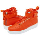 NIKE SPECIAL FIELD AIR FORCE 1 MID Nike special field air force 1 mid  MUSHROOM MUSHROOM LIGHT BROWN TEAM ORANGE TEAM ORANGE TEAM ORANGE 554a278ea