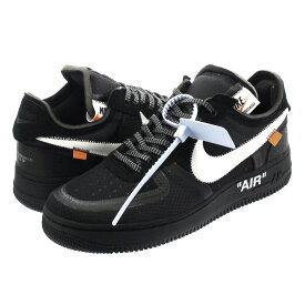 NIKE AIR FORCE 1 LOW 【OFF-WHITE】 【THE 10】 ナイキ エア フォース 1 ロー オフホワイト BLACK/WHITE/CONE/BLACK ao4606-001