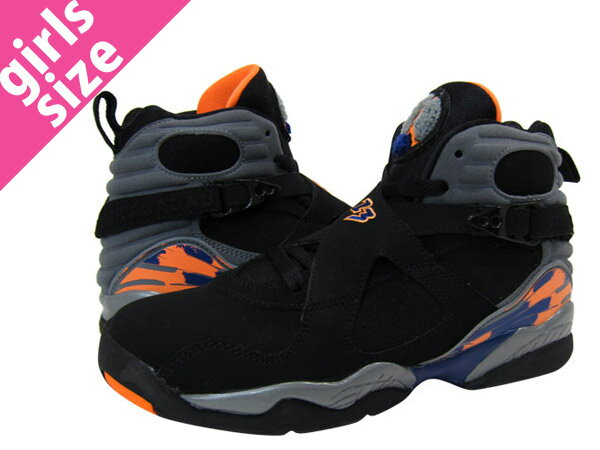 【送料無料】【女性に大人気のGSサイズ♪】 NIKE AIR JORDAN RETRO 8 GS 【PHOENIX SUNS】 ナイキ エア ジョーダン 8 BLACK/BRIGHT CITRUS/GREY/DEEP ROYAL 305368-043