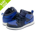 NIKE AIR JORDAN 1 MID BT Nike Air Jordan 1 mid BT OBSIDIAN GAME ROYAL SUMMIT  WHITE 640 862efa4b7fe