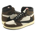 NIKE AIR JORDAN 1 RETRO HIGH 【TRAVIS SCOTT】 ナイキ エア ジョーダン 1 レトロ ハイ SAIL/BLACK/DAR...
