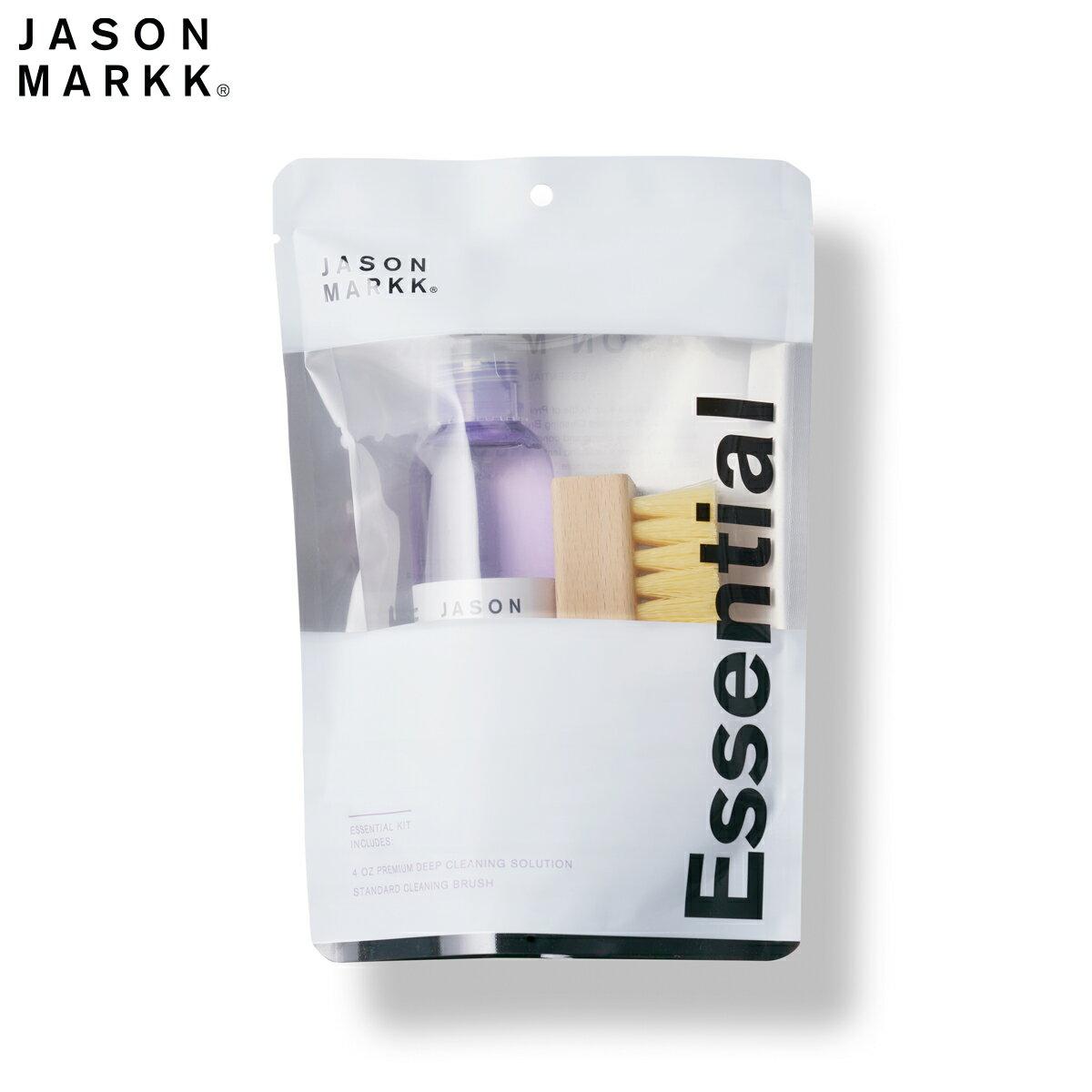 【送料無料】スニーカークリーナー JASON MARKK ESSENTIAL KIT ジェイソンマーク エッセンシャル キット 【あらゆる素材に対応可能なクリーナー!】