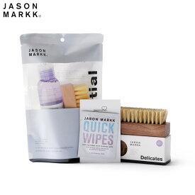 JASON MARKK COMPLETE PACK 【あらゆる素材に対応可能なスニーカークリーナー パッケージセット】 ジェイソンマーク スニーカークリーナー コンプリートパック