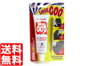 【送料無料】シューグー 黒・白・自然色(ゴム色)SHOE GOO【靴底の補修剤】SHOEGOO100g