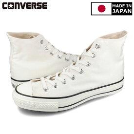 CONVERSE CANVAS ALL STAR J HI 【MADE IN JAPAN】【日本製】 コンバース オールスター J HI WHITE