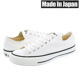 CONVERSE CANVAS ALL STAR J OX 【MADE IN JAPAN】【日本製】 コンバース オールスター J OX WHITE