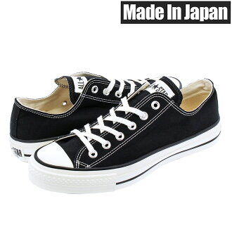 converse all star black. converse canvas all star j ox converse all-stars black all star black