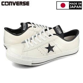 CONVERSE ONE STAR J 【MADE IN JAPAN】【日本製】【メンズ】【レディース】コンバース ワンスター J WHITE/BLACK