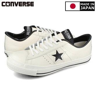 CONVERSE ONE STAR J匡威一明星J WHITE/BLACK