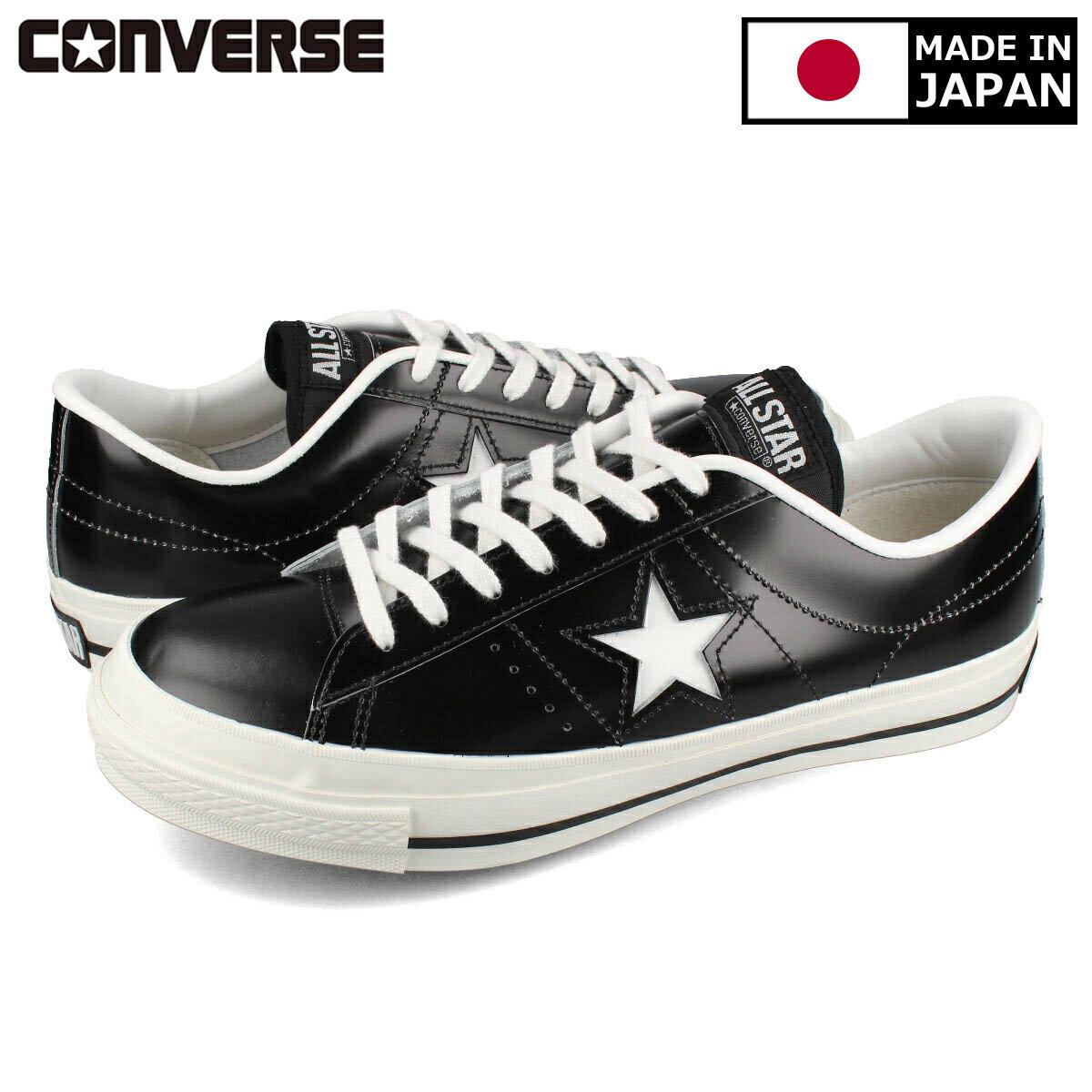 【4月20日(金)再入荷】 CONVERSE ONE STAR J 【MADE IN JAPAN】【日本製】【メンズ】【レディース】コンバース ワンスター J BLACK/WHITE