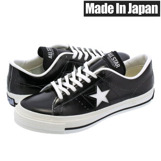 CONVERSE ONE STAR J BLACK/WHITE 【MADE IN JAPAN】