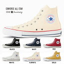 CONVERSE ALL STAR 100 COLORS HI 【100周年】 【100th ANNIVERSARY】 コンバース オールスター 100 カラー...