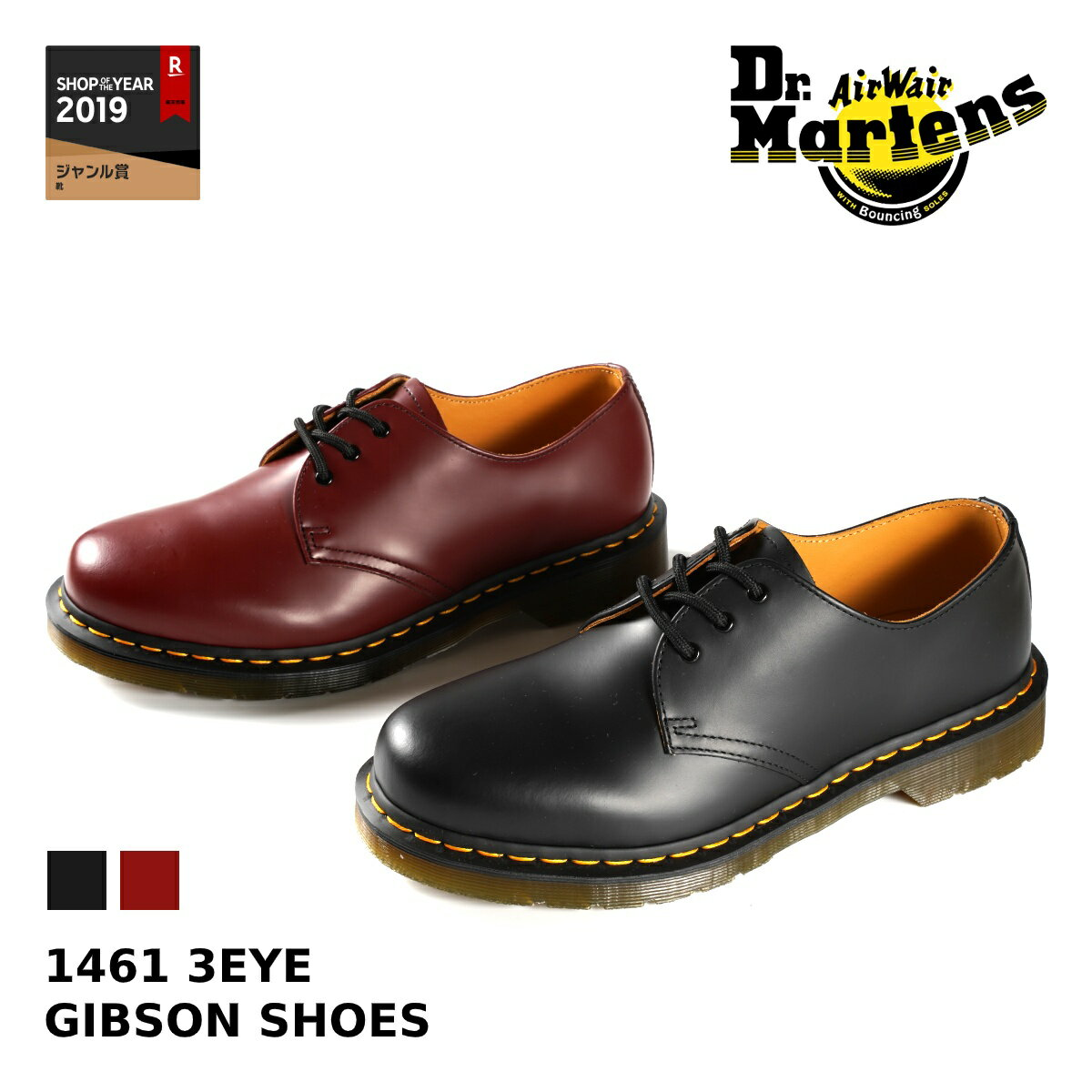 Dr.Martens 1461 3EYE GIBSON SHOES 【メンズ】【レディース】ドクター マーチン 3アイレット ギブソンシュー 3ホール BLACK(11838002) / CHERRY(11838600)