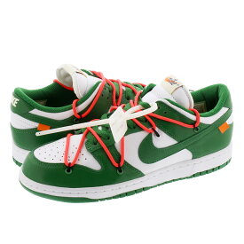 NIKE DUNK LOW LTHR 【OFF-WHITE】 ナイキ ダンク ロー レザー WHITE/PINE GREEN ct0856-100