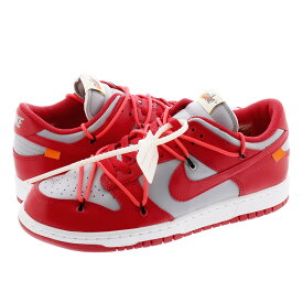 NIKE DUNK LOW LTHR 【OFF-WHITE】 ナイキ ダンク ロー レザー UNIVERSITY RED/WOLF GREY ct0856-600