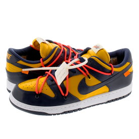 NIKE DUNK LOW LTHR 【OFF-WHITE】 ナイキ ダンク ロー レザー UNIVERSITY GOLD/MIDNIGHT NAVY ct0856-700