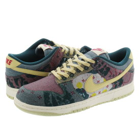 NIKE DUNK LOW SP 【COMMUNITY GARDEN】 ナイキ ダンク ロー SP MULTI COLOR/MIDNIGHT TURQUOISE/CARDINAL RED/LEMON WASH cz9747-900