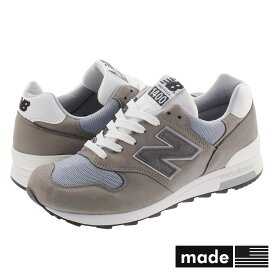 NEW BALANCE M1400WA 【MADE IN U.S.A】 【Dワイズ】 ニューバランス M1400WA MARBLEHEAD/GRAY