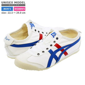 Onitsuka Tiger MEXICO 66 SLIP-ON CV オニツカタイガー メキシコ 66 スリッポン CV WHITE/BLUE/RED