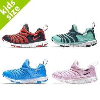 NIKE DYNAMO FREE PS Nike dynamo-free PS 18ho-343738