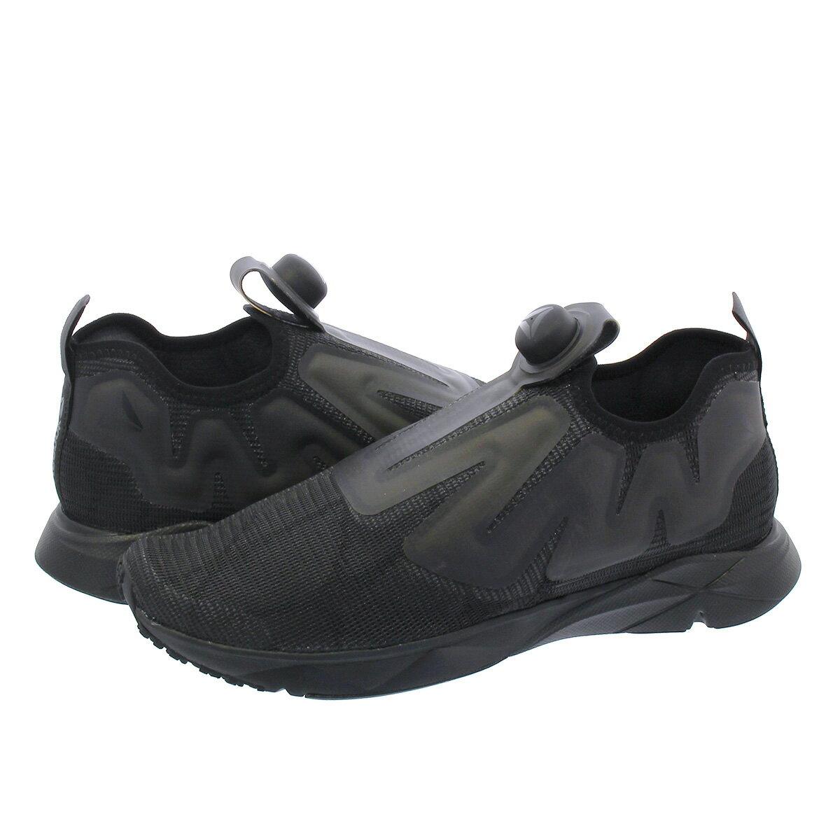 【お買い物マラソンSALE】 Reebok PUMP SUPREME FLEXWEAVE リーボック ポンプ シュプリーム フレックスウィーブ BLACK/ASH GREY cn5577