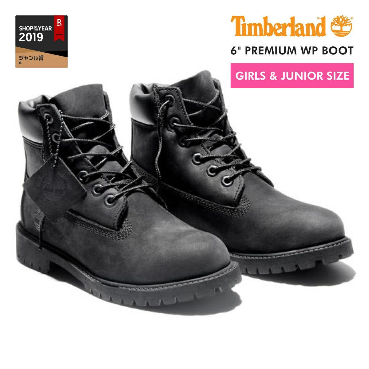 【大人気の女の子サイズ♪】 TIMBERLAND 6inch PREMIUM BOOT ティンバーランド 6インチ プレミアム ブーツ 【JUNIOR'S】 BLACK 【レディース】 12907