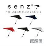 senz°micro折りたたみ傘撥水コンパクトメンズ丈夫耐強風軽量おしゃれカバー付きセンズSENZumbrellaレディース