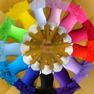 < Performance Tutu for adults >