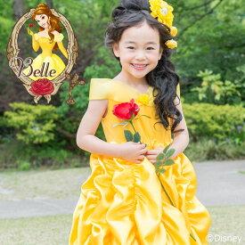 ベル ディズニープリンセス ドレス<リトルプリンセスルーム ディズニーコレクション ベル>【HLS_DU】【ディズニー 公式ライセンス プリンセス 美女と野獣 Disney Princess コスチューム 子供 子ども キッズ 子供ドレス】