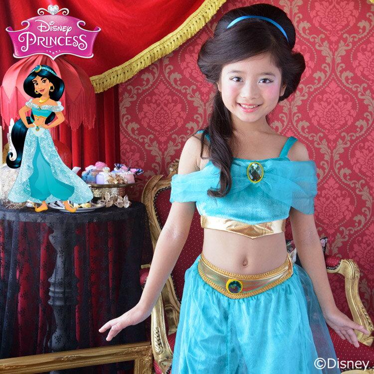 ジャスミン ディズニープリンセス ドレス<リトルプリンセスルーム ディズニーコレクション ジャスミン>【HLS_DU】【アラジン ディズニー 公式ライセンス Disney Princess コスチューム コスプレ 子ども 子供 キッズ 女の子 なりきり 衣装 服】