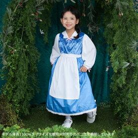 【訳ありアウトレットセール】<美女と野獣 エプロンワンピースドレス>【HLS_DU】【3歳 4歳 5歳 女の子 誕生日 プレゼント】