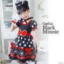 Goth bkminnie1
