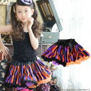 <ハロウィンカラーストライプチュチュスカート>【楽ギフ_包装】【あす楽対応】【HLS_DU】【パニエ ドレス 衣装 劇 …