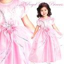 <ロイヤルピンクプリンセスドレス>【ハロウィン、衣装、仮装、子供、コスチューム、プリンセス、女の子】【HLS_DU】…
